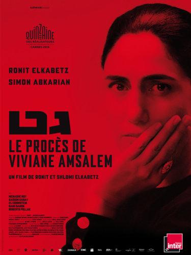 Gett, le proces de Viviane Amsalem