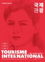 Tourisme international