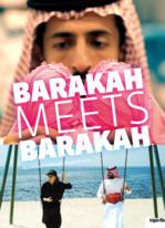 Barakah Meets Barakah