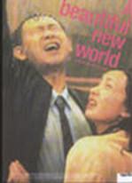 A Beautiful New World - Meili xin shijie