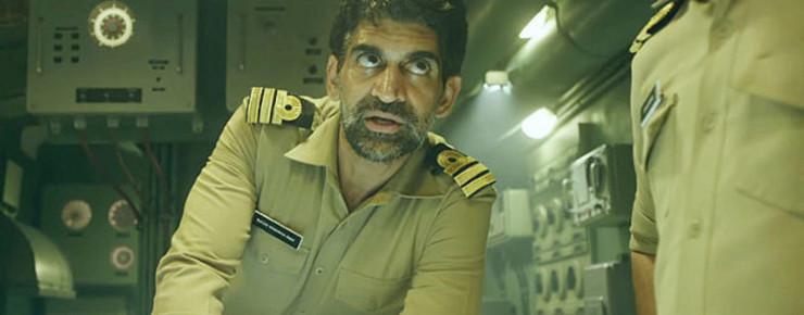 Trailer: The Ghazi Attack