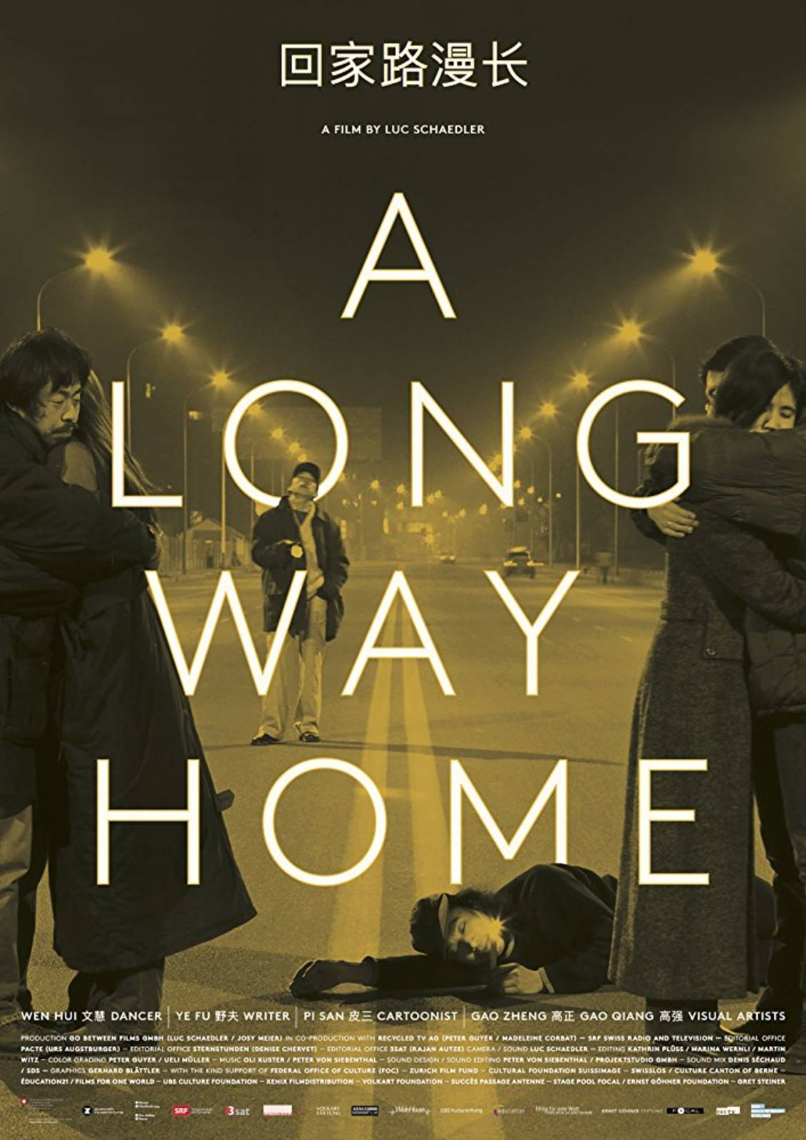 The Long Way Home Film