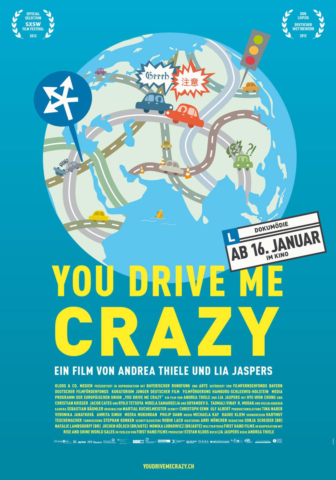 film you drive me crazy cineman