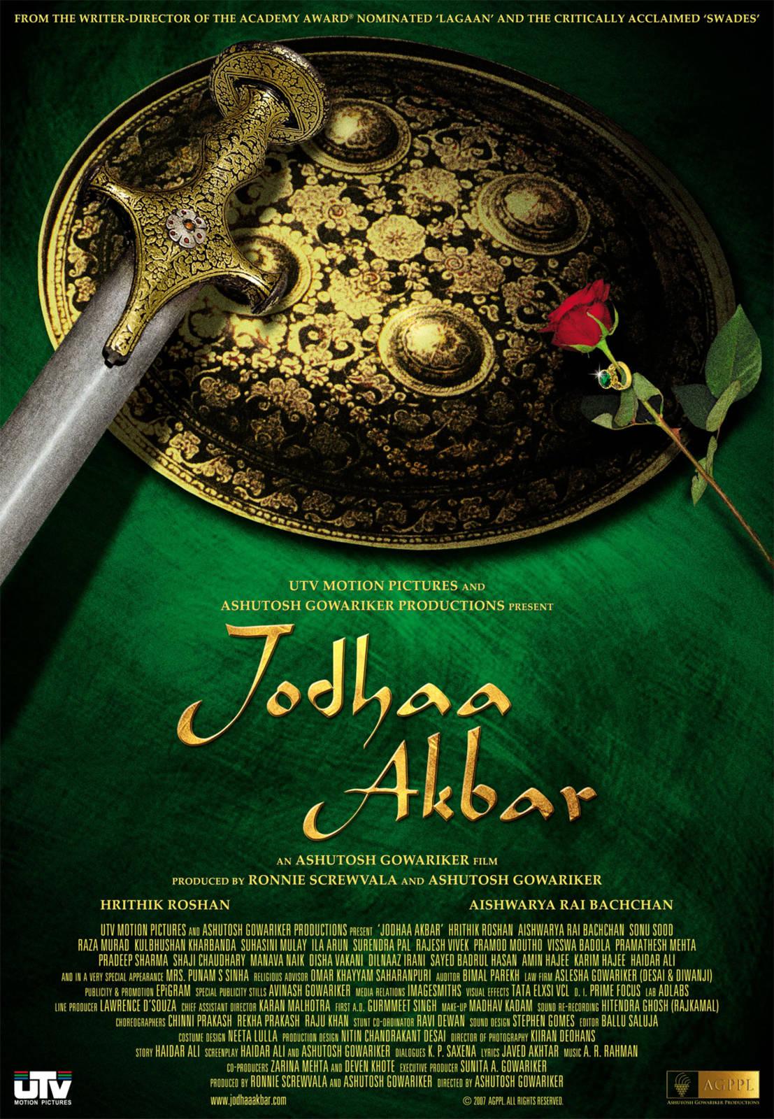 film jodhaa akbar cineman