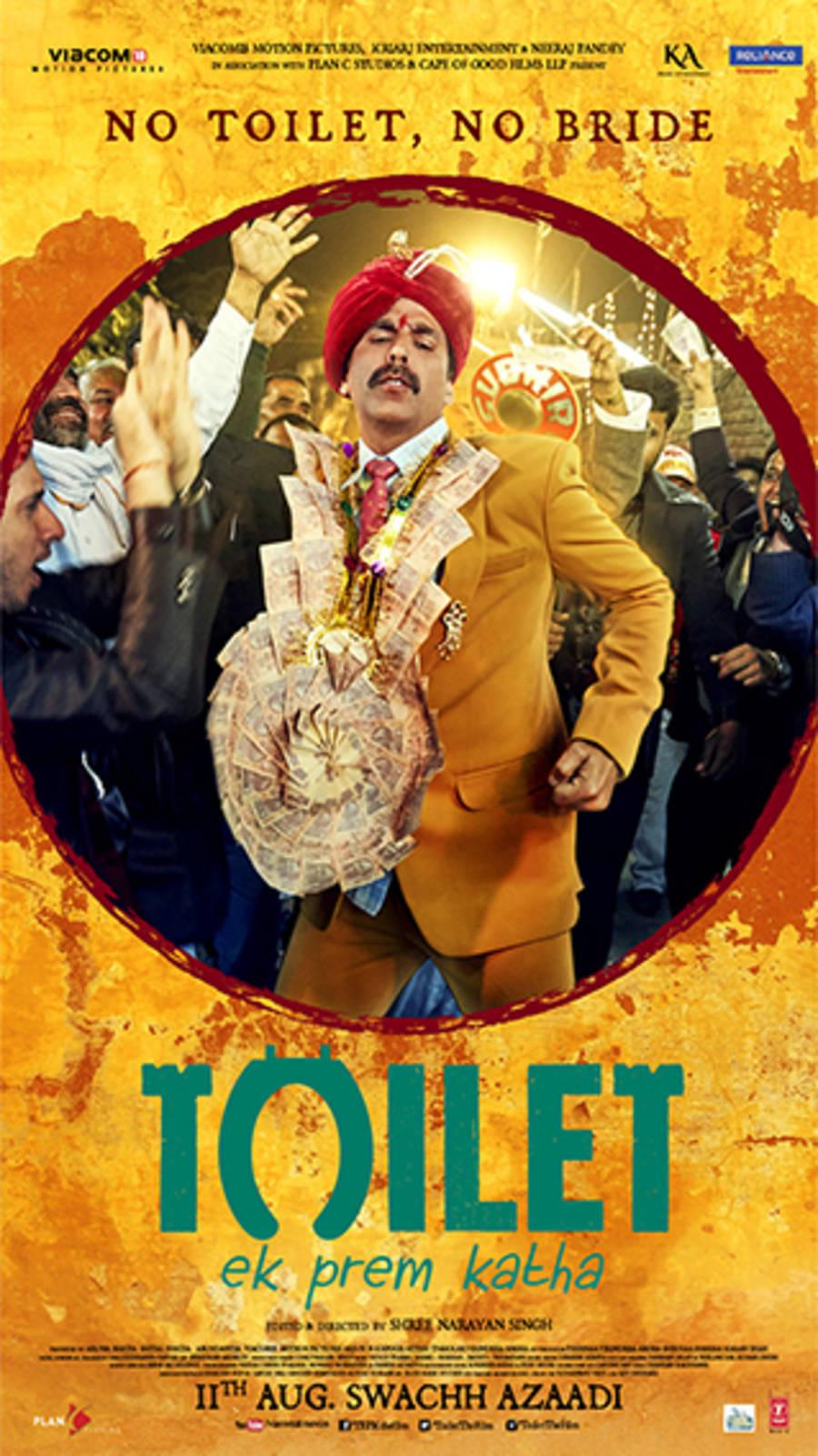 No Toilet, No Bride Campaign Sees Success in Haryana