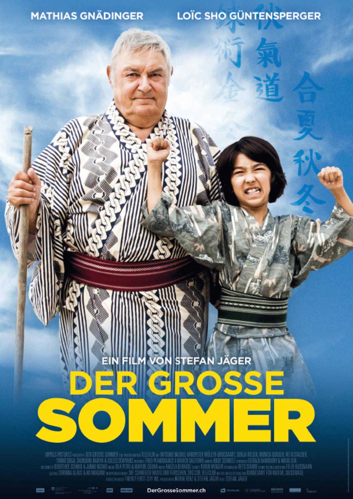 film sommer