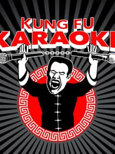 Kung Fu Karaoke –Schau dir die Kampfschreie an und mache selbst mit!