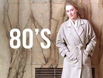 Kramer contre Kramer de Robert Benton, Oscar du Meilleur film en 1980. L'actrice Meryl Streep affiche d'ailleurs un record de 21 nominations aux Oscars dans sa filmographie.
