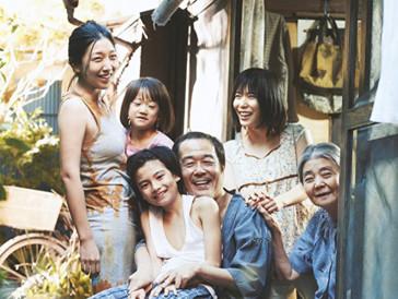 Cannes 2018: Gewinner «Shoplifters» überzeugt mit zu Herzen gehender Familiengeschichte