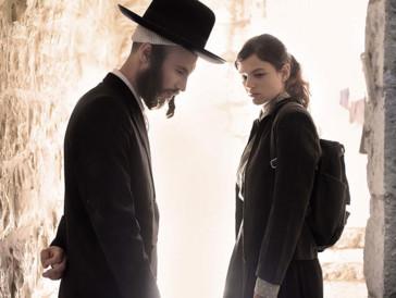 Yesh We Can! Die jüdischen Filmtage gehen in die 5. Runde