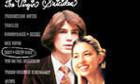 Coppola Tochter mit erstem Film