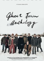 Ghost Town Anthology