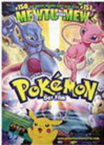 Pokémon: Der Film
