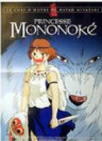 Princess Mononoke (Mononoke Hime)