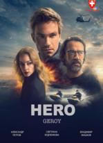 Hero – Geroy