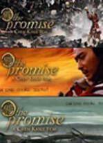 Wu-Ji - Die Reiter der Winde