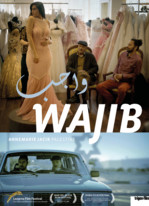 Wajib - Devoir