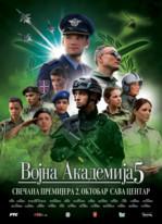 Vojna akademija 5