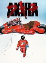 アキラ – Akira