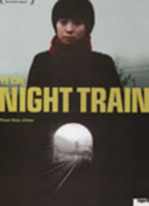 Ye che - Night Train