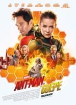 Ant-Man e la guêpe