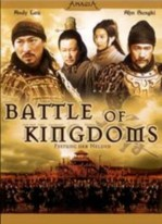 Battle of Kingdoms