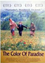 La couleur du paradis