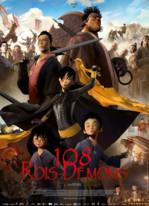 Les 108 rois-demons