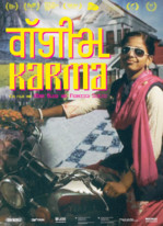 Digitalkarma