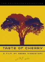Ta'm e guilass (Taste of Cherry)