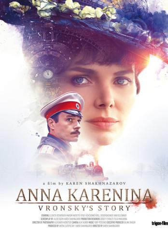 Anna Karenina - L'histoire de Vronsky