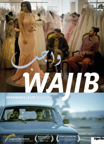 Wajib - Verpflichtung