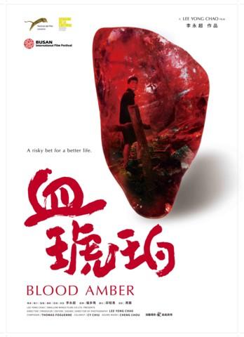 Blood Amber