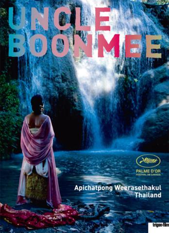 Onkel Boonmee erinnert sich an seine früheren Leben