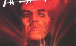 «Apocalypse Now» von Ford Coppola schlägt Scorseses «Raging Bull»