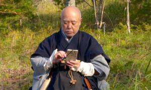 Bilder: Die Reise des Basho