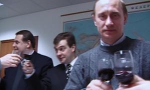 Bilder: Putin's Witnesses